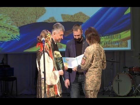 mistotvpoltava: Урочистості до Дня захисника України