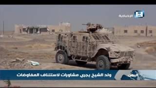 الجيش اليمني يحرز تقدما في الساحل الغربي شمالي المخا