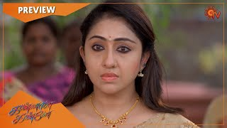 Kannana Kanne - Preview | Full EP free on SUN NXT | 22 April 2021 | Sun TV | Tamil Serial
