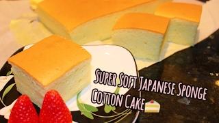 How to Make Super Soft Irresistible Japanese Sponge Cake | 日本棉花蛋糕(燙麵法)