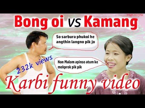 Karbi Funny video | all comedy scenes from LEKHA|new karbi video |LEKHA|RONGPI ENTERPRISE|2018
