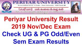 Periyar University Result 2019 NovDec Exam Check UG & PG OddEven Sem Exam Results