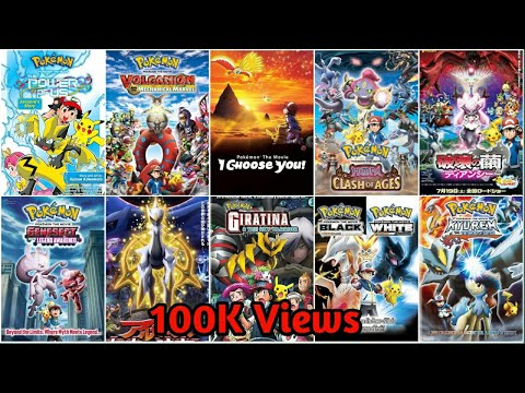 Pokemon All Movies Hindi Dubbed Download