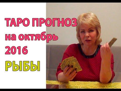 VIP Гороскоп - гороскоп на 2017 год, персональный гороскоп