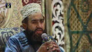 Video New Manqabat - Kya shan ha teri salle alaa - Khalid Hasnain Khalid - Record & Released by STUDIO 5. download MP3, 3GP, MP4, WEBM, AVI, FLV April 2018