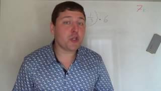 Алгебра 7 класс  1 сентября  Числовые и алгебраические выражение #1