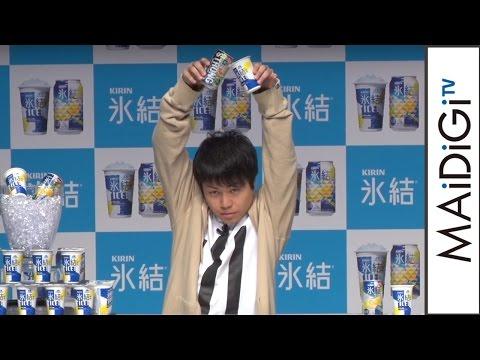 """ノンスタ井上、""""最高にクール""""なポーズを披露  「氷結×ICEBOX トレンディスタイル結成式 Powered by あたらしくいこう 氷結」3"""