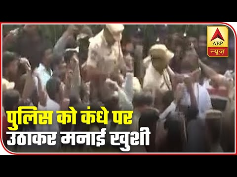 Hyderabad Encounter: People Lift Police Officials On Shoulders To Express Happiness | ABP News Mp3