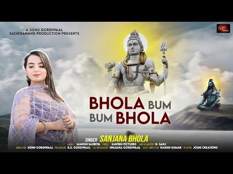 LATEST SONG | SANJANA BHOLA | SUPERHIT BHAJAN | BALWINDER BITTU | SONU G