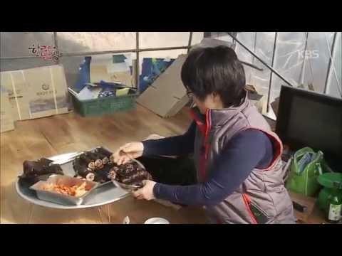 한국인의 밥상(Korean Cuisine and Dining) - 김 한 장, 삶의 무게를 품다, 20150312 #2