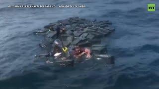 Видео спасения колумбийцев, дрейфовавших в Тихом океане на пакетах с кокаином