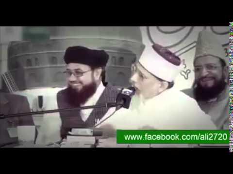 Allama Dr tahirul qadri