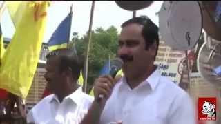Varalaru Mukkiyam Amaichare | Anbumani Ramadoss | Pon Radhakrishnan