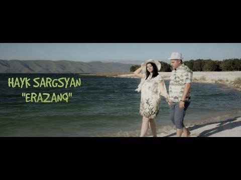 Hayk Sargsyan - ERAZANQ