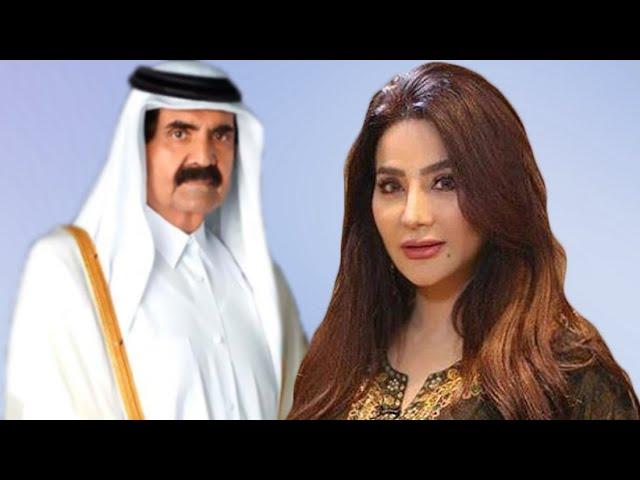 ع الحدث تزوجت بالسر وطلقها الأمير حمد بالقوة حقائق مثيرة عن الإعلامية السعودية لجين عمران Youtube