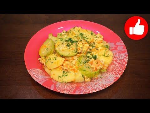 Картошка с кабачком в мультиварке рецепты