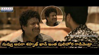 Gaddalakonda Ganesh scene   Varun Tej   Harish Shankar   Mickey J Meyer   Telugu Entertainment