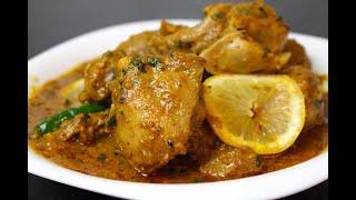 Masala Achari Chicken   Chicken Recipe By Cook With Faiza