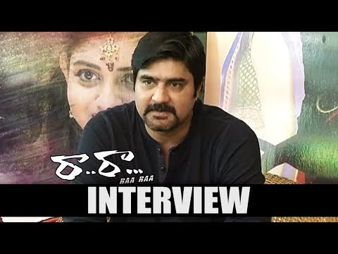 Actor Srikanth Interview About Ra Ra Movie | TFPC