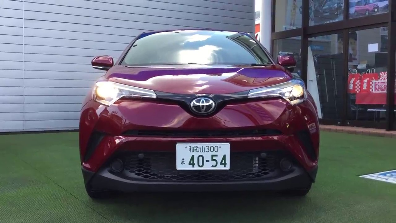 Toyota トヨタ C Hr S T 4wd ガソリン~センシュアルレッドマイカ Youtube