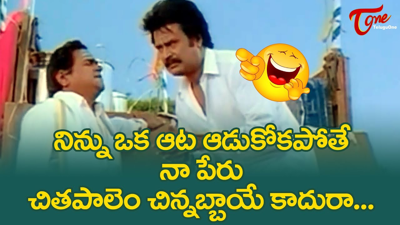 Arunachalam Movie Comedy Scenes Back to Back || Rajnikanth || Soundarya | NavvulaTV