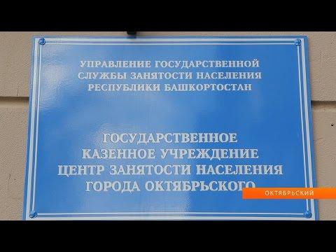 Департамент занятости населения республики будет контролировать занятость иностранных рабочих