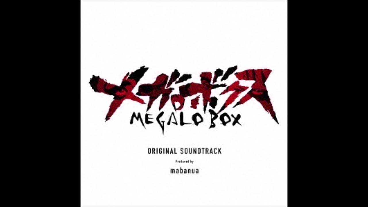 Megalo Box OST Soundtrack 5/47 - Battlefield