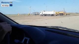 Строительство дороги Тукуй-Мектеб - Махмуд-Мектеб