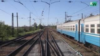 Вид из кабины машиниста поезда от Харькова до Лозовой