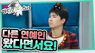 """[라디오스타] 📺교육방송에 예능신 유재석이 온다면? """"가게를 차렸는데 옆에 슈퍼를 내면 되겠습니까?!!(ᗒᗣᗕ)՞'김용만&박수홍&김수용' 2편"""