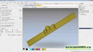 Обучение работе в программе ArtCAM 2011 Pro Урок № 5 Выдавливание