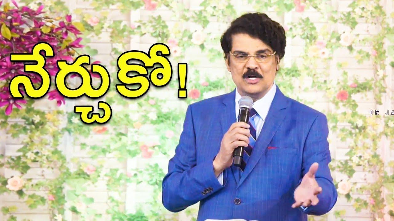 Sunday Service - Telugu | Calvary Chennai | Dr Jayapaul | 19-Aug-2018