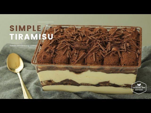 노젤라틴~✨ 티라미수 만들기 : No-Gelatin Tiramisu Recipe : ゼラチンなくティラミス | Cooking tree