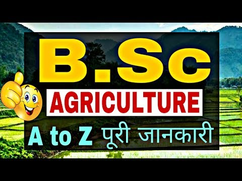 B.Sc Agriculture Details In Hindi || Career In Agriculture After 12th || By Sunil Adhikari ||