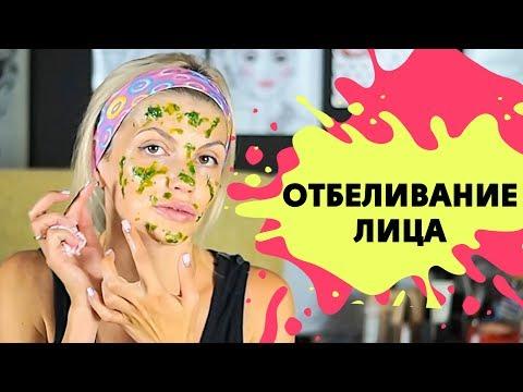 Желатиновая маска для лица, домашние рецепты