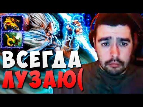 видео: БОЛЬНАЯ КАТКА НА ЗВЕСЕ //