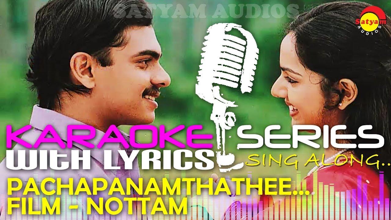 Pachapanam Thathe | Karaoke Series | Track With Lyrics | Film Nottam