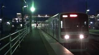 209系J1編成 B.B.BASE 安房鴨川駅発車