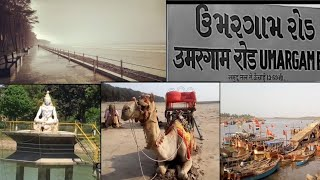 Trip to Umbergaon _ Akara Maruti Lake _ Umbergaon Beach _ Street Food _ Near From Silvassa & Mum