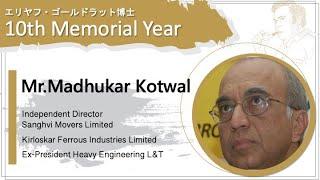 Mr  Madhukar Kotwal Heavy Engineering LandT exPresident