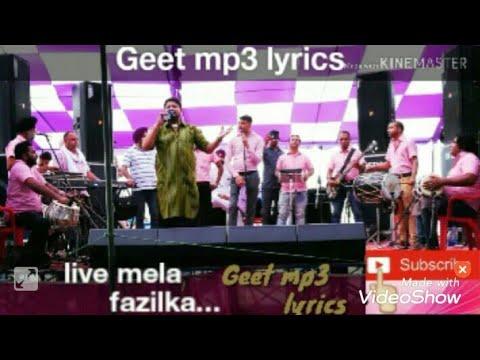 live-mela..-|-balkar-sidhu-|-fazilka-|-geet-mp3-lyrics