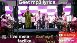 Livemela  balkar sidhu  fazilka  Geet mp3 lyrics