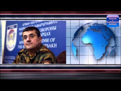 """Даже в Армении стали забывать """"президента"""" без республики Араика Арутюняна"""