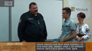 Николай Пищанский наградил 17ти летнего Марьяна Сикана за мужество. Приморский отдел полиции