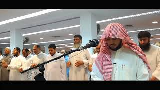 Beautiful Emotional Quran Recitation 2018 || by Sheikh Taher Al Ahdal || Heart Soothing Recitation