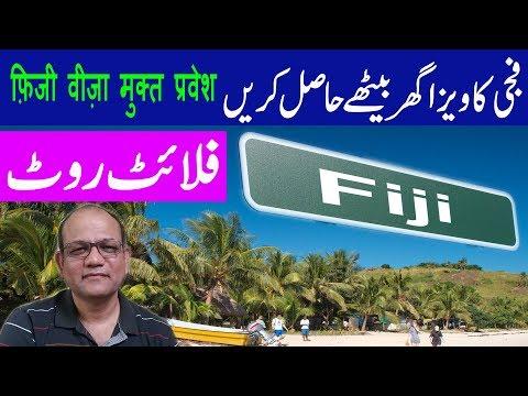 Fiji Visa On Arrival Updates 2019