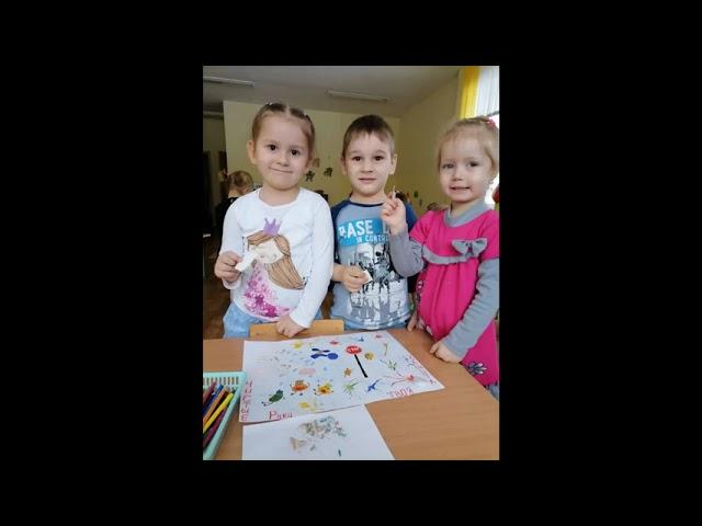 Международный день защиты детей: вместе для каждого ребенка