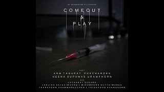 Download Mp3 Comeout&play - Hiv/aids