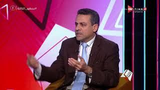 جمهور التالتة - حسين السيد: أعمل في الزمالك كأبناء للنادي بدون قرارات أو تكليفات حتى ولو ليوم واحد