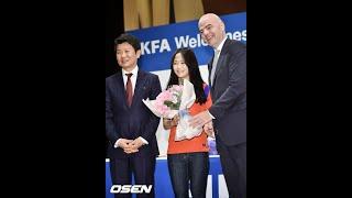 韓国女子サッカー代表イ・ミナ、INAC神戸移籍を公式発表 (12/13) イミナ 検索動画 24